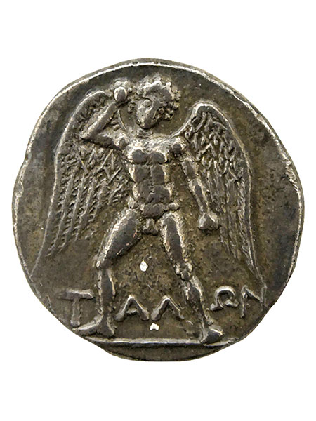 A portrait of Talos, silver drachma from Phaistos, Crete, 3rd century BC.