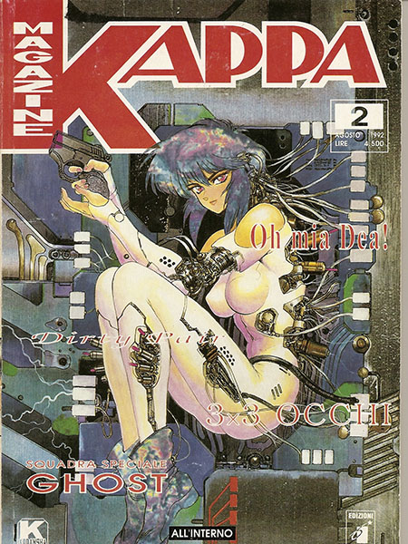 Fig. 4a. Ghost in the Shell (Shirow, 1989).